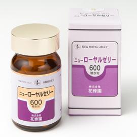 ニューローヤルゼリー600 ・ 糖衣錠 70粒